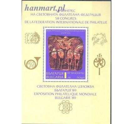 Znaczek Bułgaria 1989 Mi bl 205 Czyste **