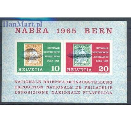 Szwajcaria 1965 Mi bl 20 Czyste **