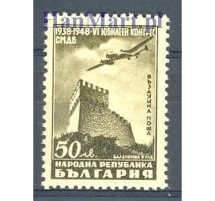 Bułgaria 1948 Mi 655 Czyste **