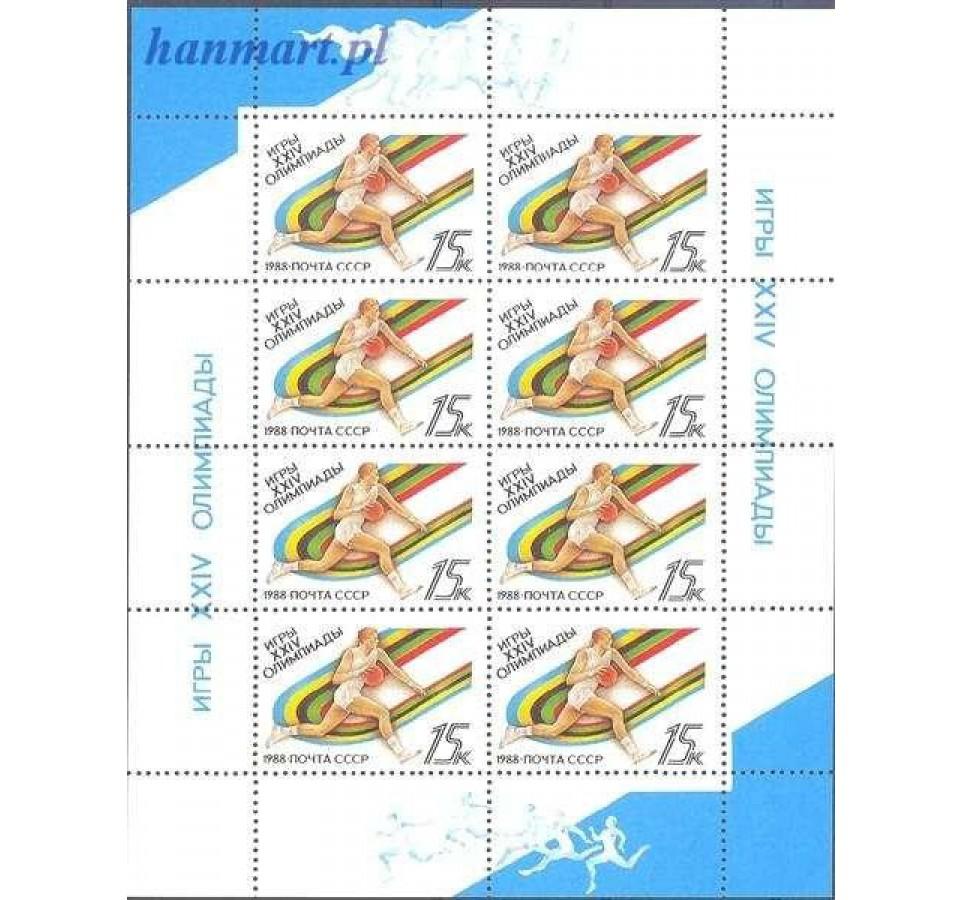ZSRR 1988 Mi 5840-5844 Czyste **