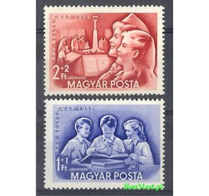 Znaczek Węgry 1952 Mi 1274-1275 Czyste **