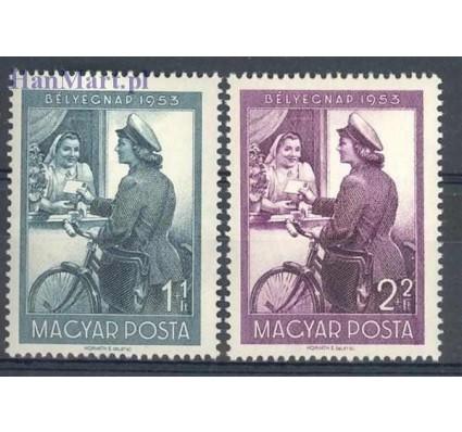 Węgry 1953 Mi 1338-1339 Czyste **