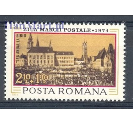 Rumunia 1974 Mi 3236 Czyste **