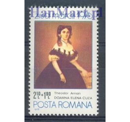 Rumunia 1976 Mi 3388 Czyste **