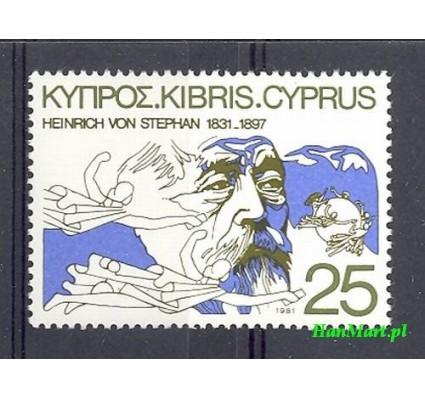 Cypr  1981 Mi 556 Czyste **