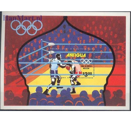 Znaczek Antigua i Barbuda 1980 Mi bl 46 Czyste **