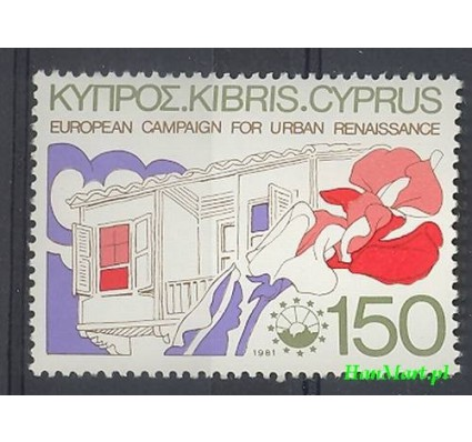 Znaczek Cypr  1981 Mi 559 Czyste **