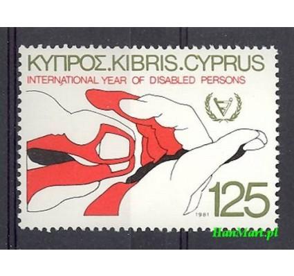 Cypr  1981 Mi 558 Czyste **