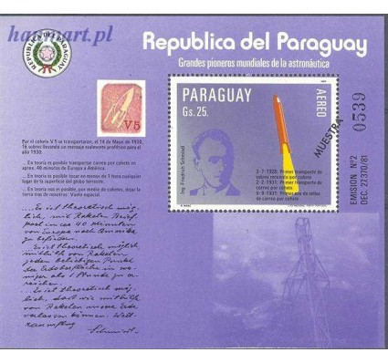 Paragwaj 1984 Mi spebl 401 Czyste **