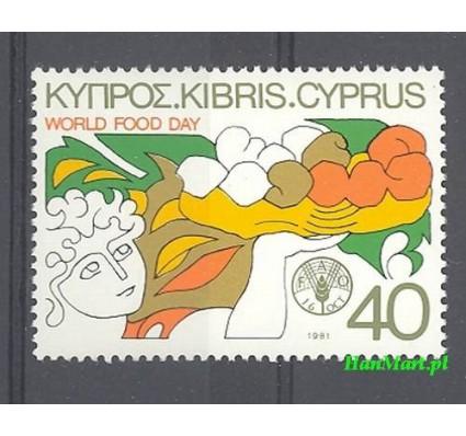 Cypr  1981 Mi 557 Czyste **