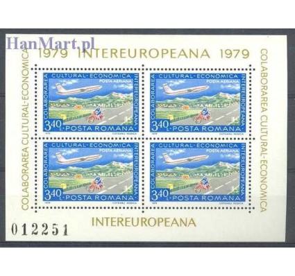 Rumunia 1979 Mi bl 158 Czyste **