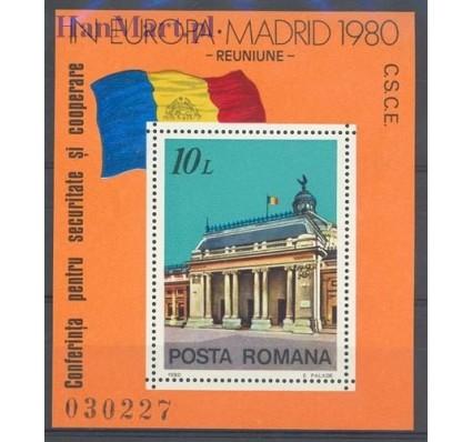 Rumunia 1980 Mi bl 174 Czyste **