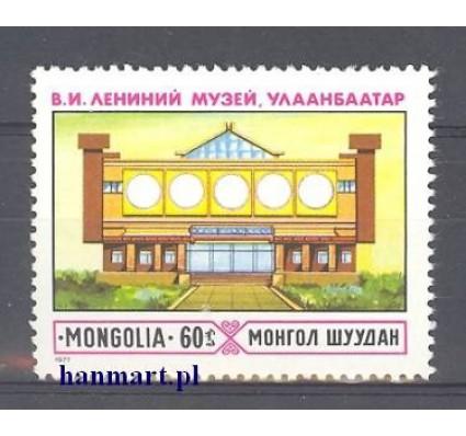 Znaczek Mongolia 1977 Mi 1106 Czyste **