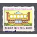 Mongolia 1977 Mi 1106 Czyste **