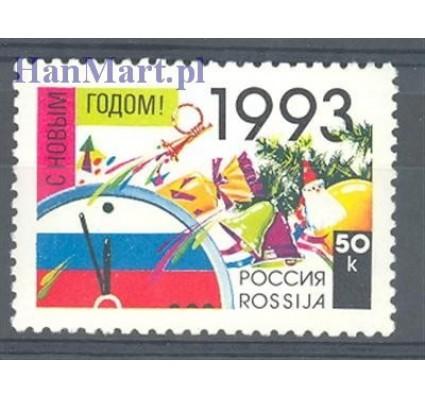 Rosja 1992 Mi 277 Czyste **