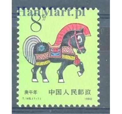 Znaczek Chiny 1990 Mi 2282A Czyste **