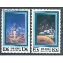 Korea Północna 1982 Mi 2255-2256 Czyste **