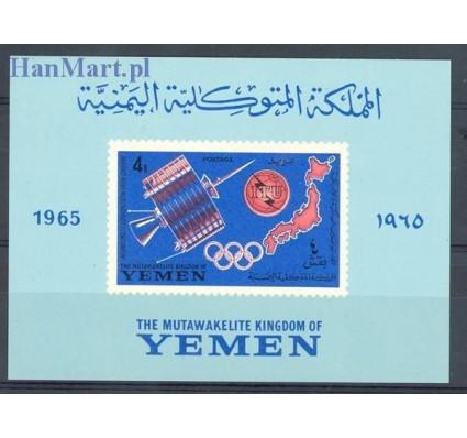 Jemen Królestwo 1965 Czyste **