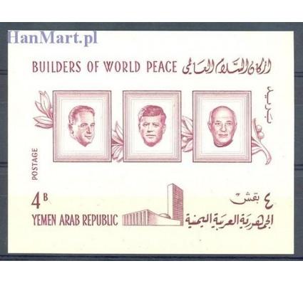 Jemen Północny 1966 Mi bl 46 Czyste **