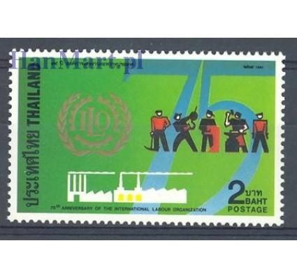 Tajlandia 1994 Mi 1611 Czyste **