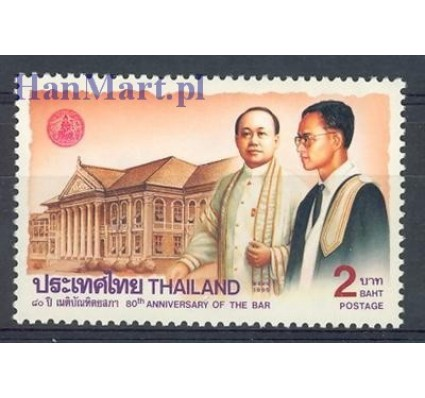 Tajlandia 1995 Mi 1626 Czyste **
