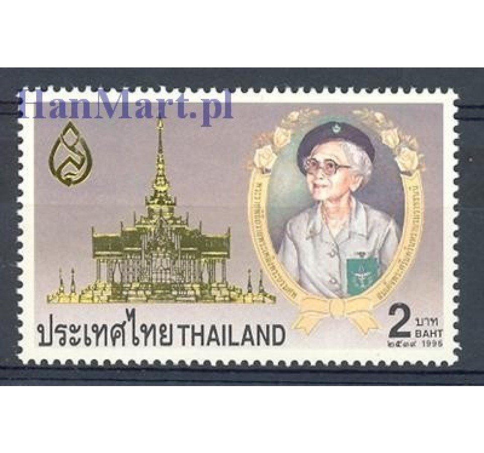 Tajlandia 1996 Mi 1685 Czyste **