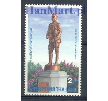 Tajlandia 1997 Mi 1749 Czyste **
