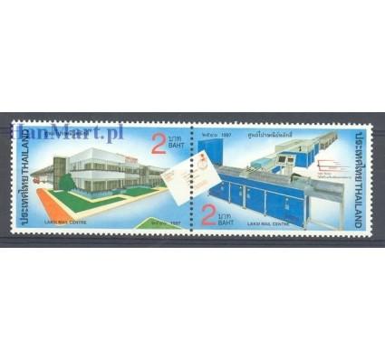 Tajlandia 1997 Mi 1750-1751 Czyste **