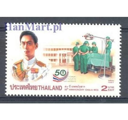 Tajlandia 1997 Mi 1782 Czyste **