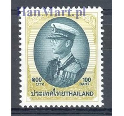 Znaczek Tajlandia 1997 Mi 1786 Czyste **