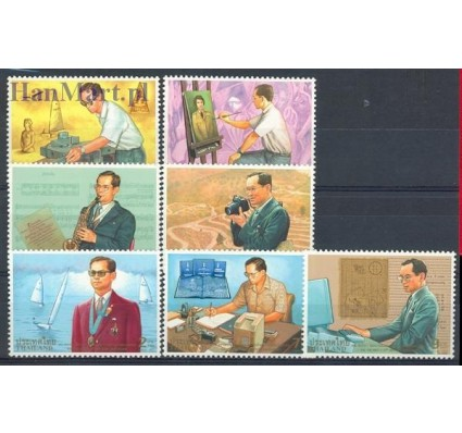 Znaczek Tajlandia 1997 Mi 1823-1829 Czyste **