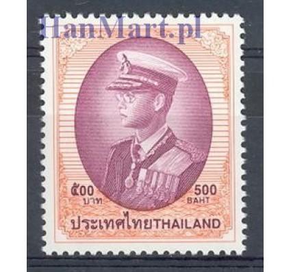 Tajlandia 1999 Mi 1940 Czyste **