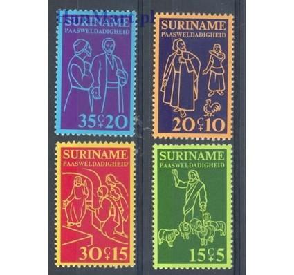 Surinam 1975 Mi 689-692 Czyste **