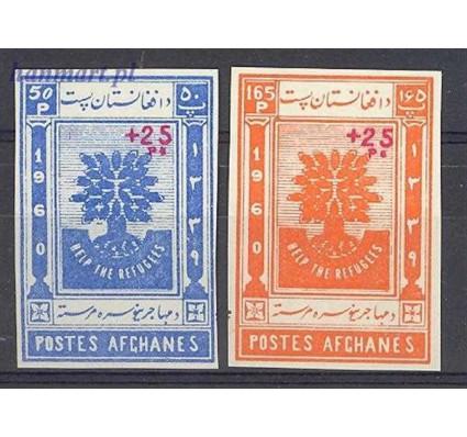 Afganistan 1960 Czyste **