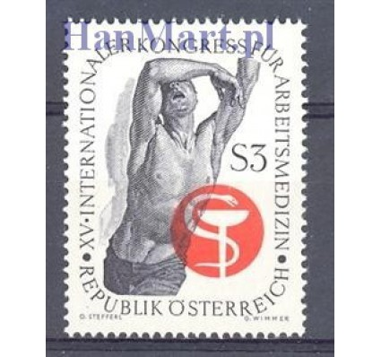Austria 1966 Mi 1217 Czyste **