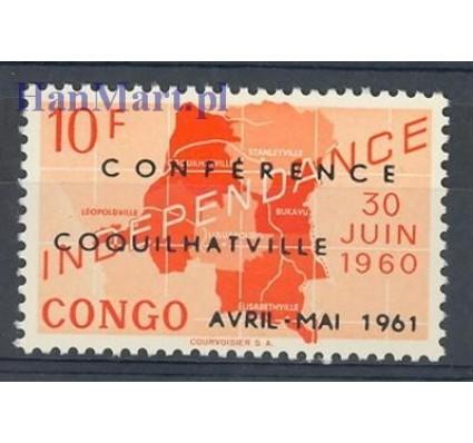 Kongo Kinszasa / Zair 1961 Mi 57 Czyste **