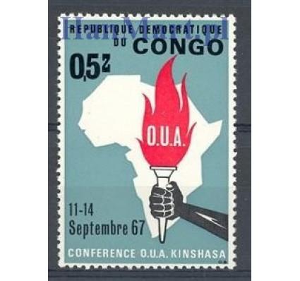 Kongo Kinszasa / Zair 1967 Mi 296 Czyste **