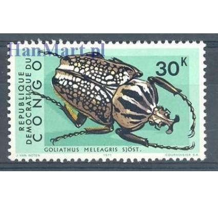 Kongo Kinszasa / Zair 1971 Mi 408 Czyste **