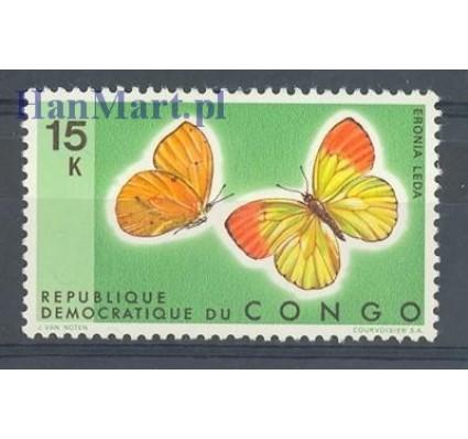 Kongo Kinszasa / Zair 1971 Mi 417 Czyste **