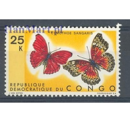 Kongo Kinszasa / Zair 1971 Mi 418 Czyste **
