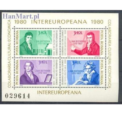 Znaczek Rumunia 1980 Mi bl 170 Czyste **