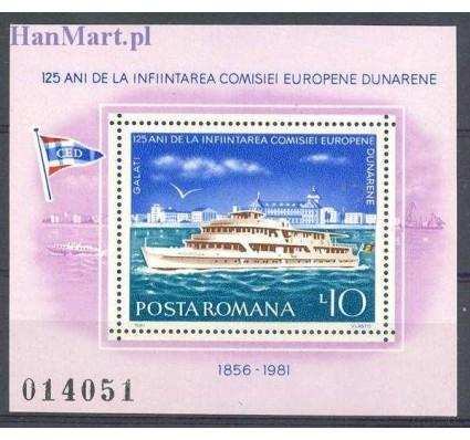 Znaczek Rumunia 1981 Mi bl 176 Czyste **