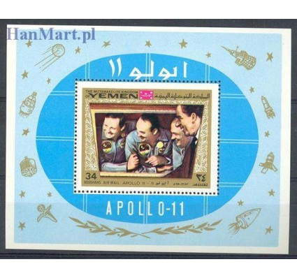 Jemen Królestwo 1969 Mi bl 167 Czyste **