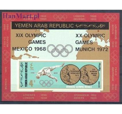 Znaczek Jemen Północny 1968 Mi bl 78 Czyste **