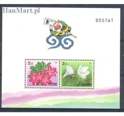 Znaczek Tajlandia 1996 Mi bl 77 Czyste **