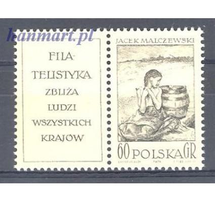 Znaczek Polska 1962 Mi zf 1337 Fi zf 1189 Czyste **