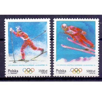 Znaczek Polska 1994 Mi 3478-3479 Fi 3330-3331 Czyste **