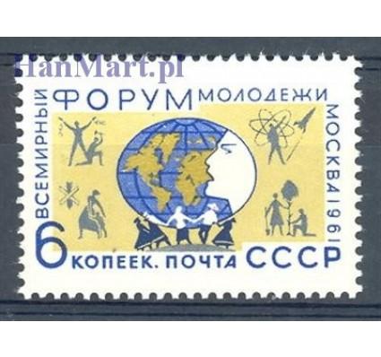 Znaczek ZSRR 1961 Mi 2506 Czyste **