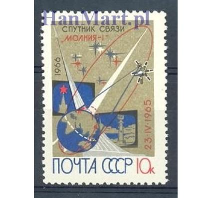 ZSRR 1966 Mi 3207 Czyste **
