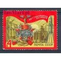 ZSRR 1971 Mi 3938 Czyste **